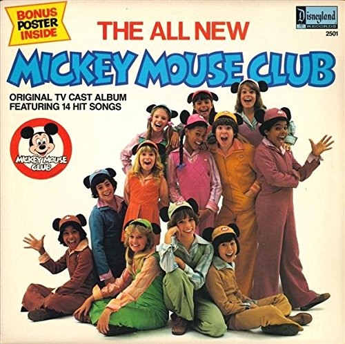 The All New Mickey Mouse Club [Vinyl LP]