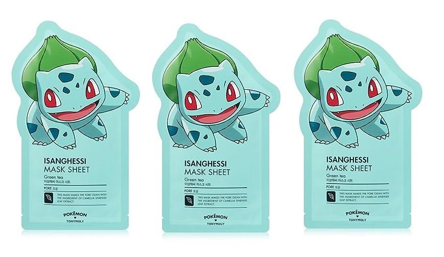 以来カートン礼拝Tonymoly Pokemon Sheet Mask pack(3 Sheets) トニーモリ― ポケットモンスター マスクパック 3枚入り (ISANGHESSI (3 Sheets))