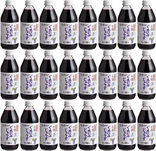 無添加 有機ぐれいぷじゅうす(コンコード)250ml×24本★宅配便★有機ぶどう100%で、芳醇な味わい、豊かな甘みとコク。砂糖不使用のストレート果汁。