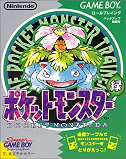 Best pocket monsters gameboy Reviews