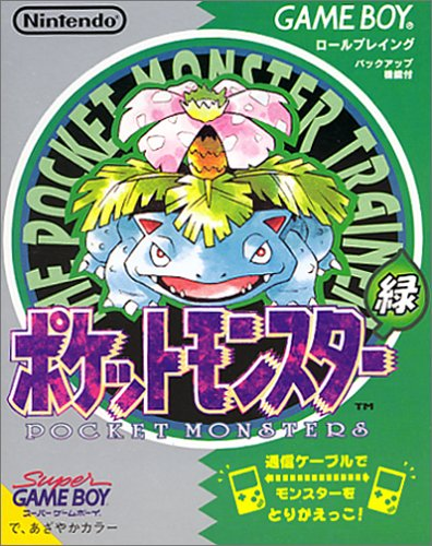 Pokemon Green (Pocket Monsters Midori) Japanese Game Boy Japan Import