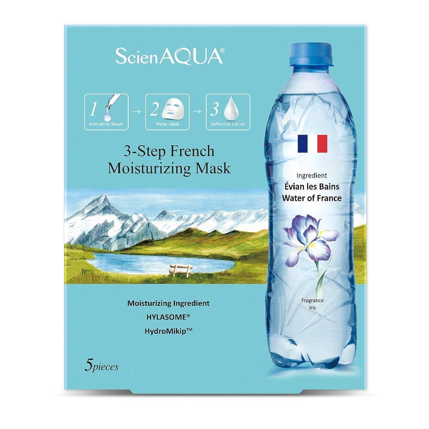 最初にテーブルを設定する表現【Amazon.co.jp限定】ScienAQUA フランス産のアルプス氷河水を使うマスク 保湿美顔パック