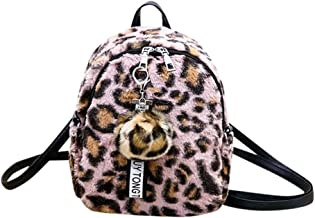Tomepeia Women's Backpack Purse Leopard Print Fashion Casual Mini Daypack School Travel Backpack