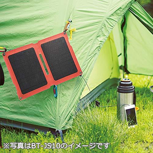 オーム電機ソーラーパネル(単結晶シリコン3枚/USBポート×2/最大出力24W/700g/保護等級IP55)BT-JS24赤
