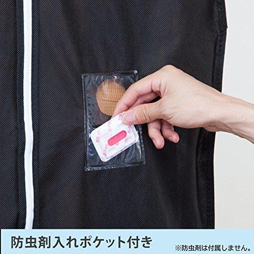 アストロ洋服カバーマチ付5枚スーツサイズ黒不織布ファスナー透明窓防虫剤ポケット付き底までカバー110-45