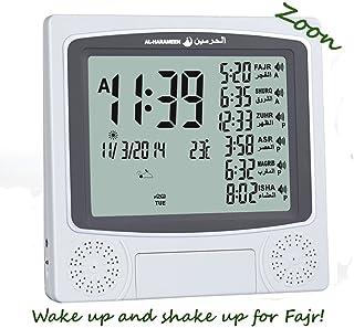 Zoon - Harameen HA-4010 墙壁或站立穆斯林阿兹时钟办公室或家用 - 所有美国城市 - 特别费尔闹钟 Hijri & Gregorian (灰色)