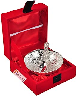 Prisha India Craft Round Embossed Peacock Design Silver-Plated on Brass Dry-Fruit Bowl Serving Set with Velvet Box for Diw...