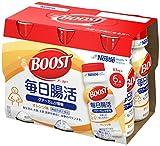 ネスレ日本 BOOST 毎日腸活 63mLx6本 [機能性表示食品]