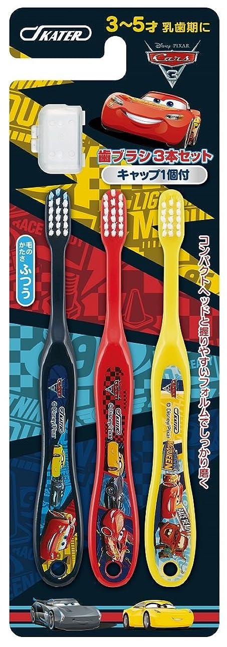 一目スロープ最近スケーター 歯ブラシ 園児用 (3-5才) 毛の硬さ普通 3本組 カーズ3 クロスロード ディズニー ピクサー TB5T