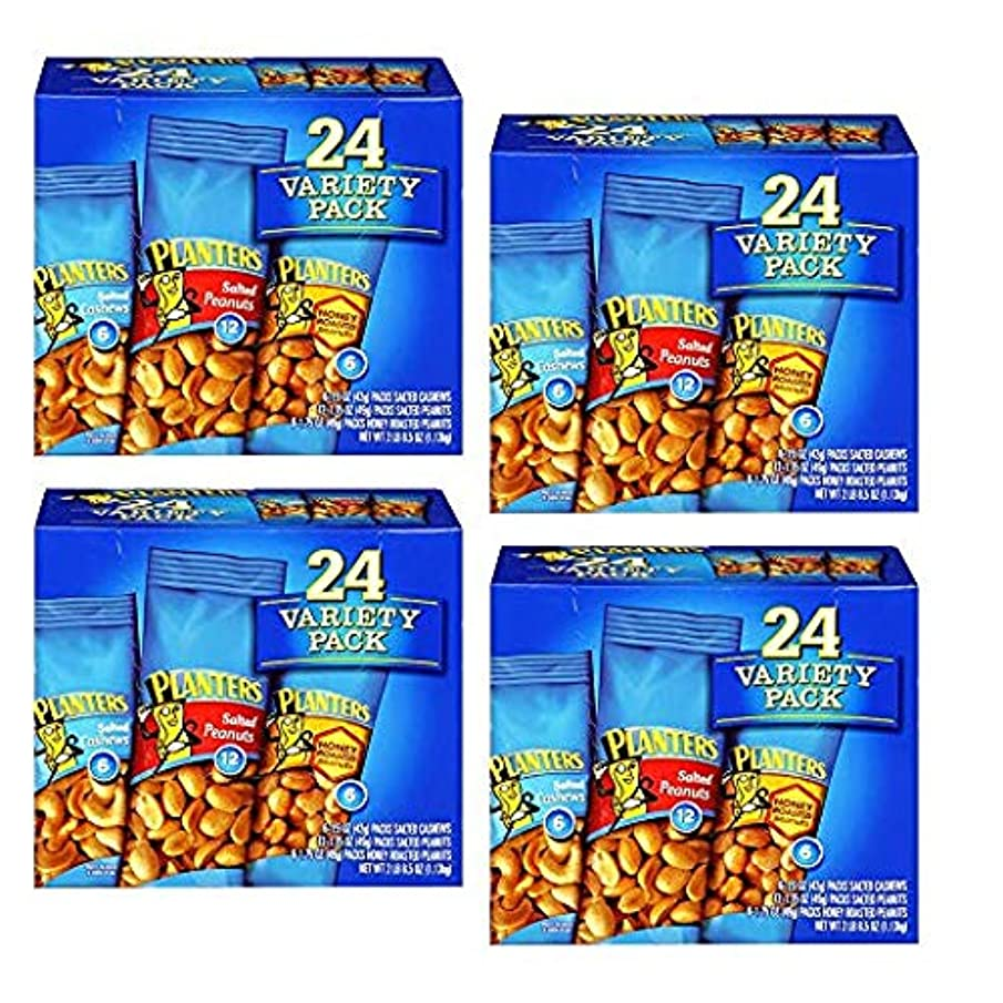 Nuts Variety Pack, 1.75oz - Pack of 24 (Pack Of 4)