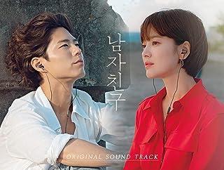 ボーイフレンド OST (TvN Drama) CD+Booklet [韓国盤]