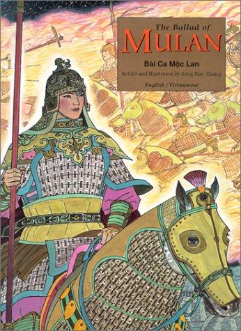 The Ballad of Mulan: English, Vietnamese (English and Vietnamese Edition)