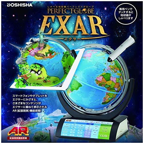 ドウシシャしゃべる地球儀パーフェクトグローブEXARエクサー
