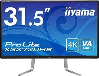 iiyama 4K モニター ディスプレイ X3272UHS-B1 (31.5インチ/VA非光沢/DisplayPort,HDMIx2/3年保証)