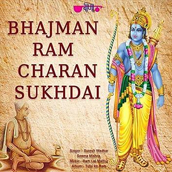 Bhaj Man Ram Charan Sukhdai