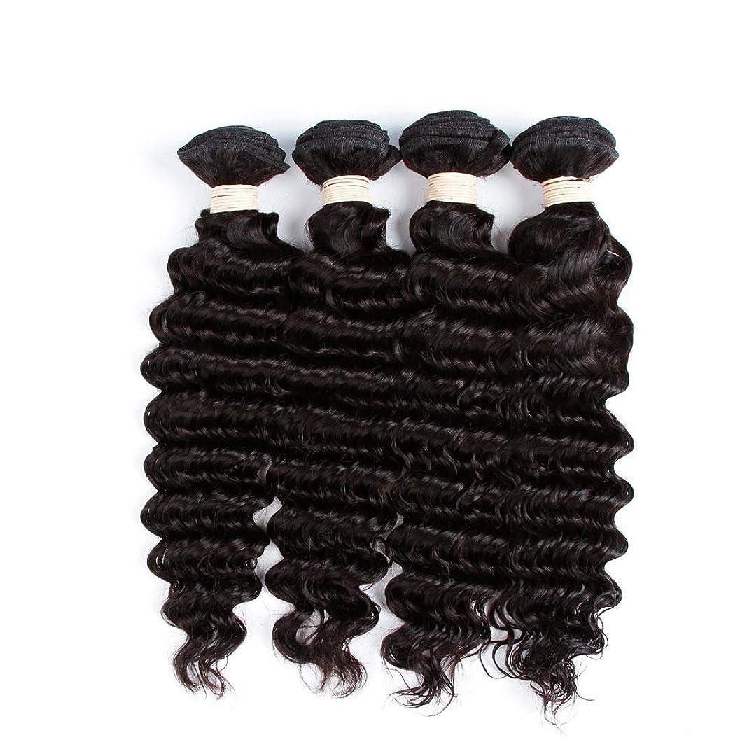 ペンスあまりにも樫の木YESONEEP 未処理のブラジルの深い巻き毛の束本物の人間のバージンヘアエクステンション - 1束#1Bナチュラルカラー(100 +/- 5g)/ pc女性複合かつらレースかつらロールプレイングかつら (色 : 黒, サイズ : 28 inch)