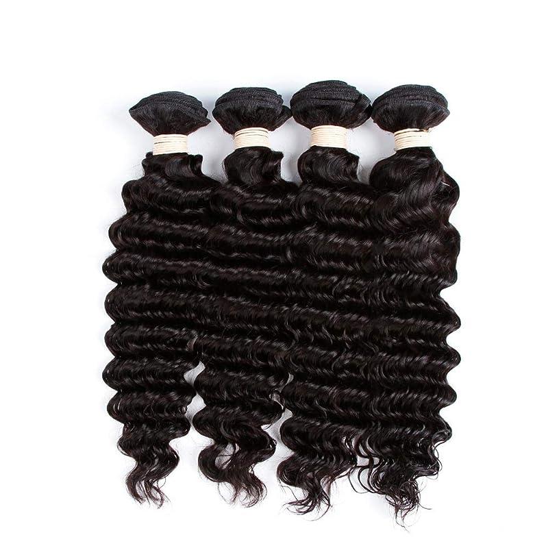 失う配当巨人YESONEEP 未処理のブラジルの深い巻き毛の束本物の人間のバージンヘアエクステンション - 1束#1Bナチュラルカラー(100 +/- 5g)/ pc女性複合かつらレースかつらロールプレイングかつら (色 : 黒, サイズ : 28 inch)