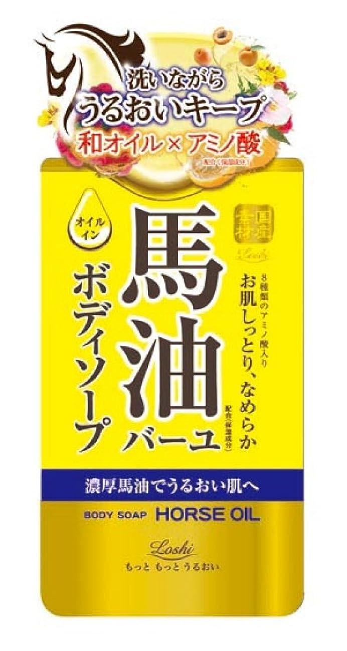 混合コンデンサー内訳ロッシモイストエイド オイルイン ボディソープ 馬油 450ml