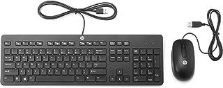 HP USB Bus Slim Keyboard/Mouse/Mousepad Kit (Renewed)