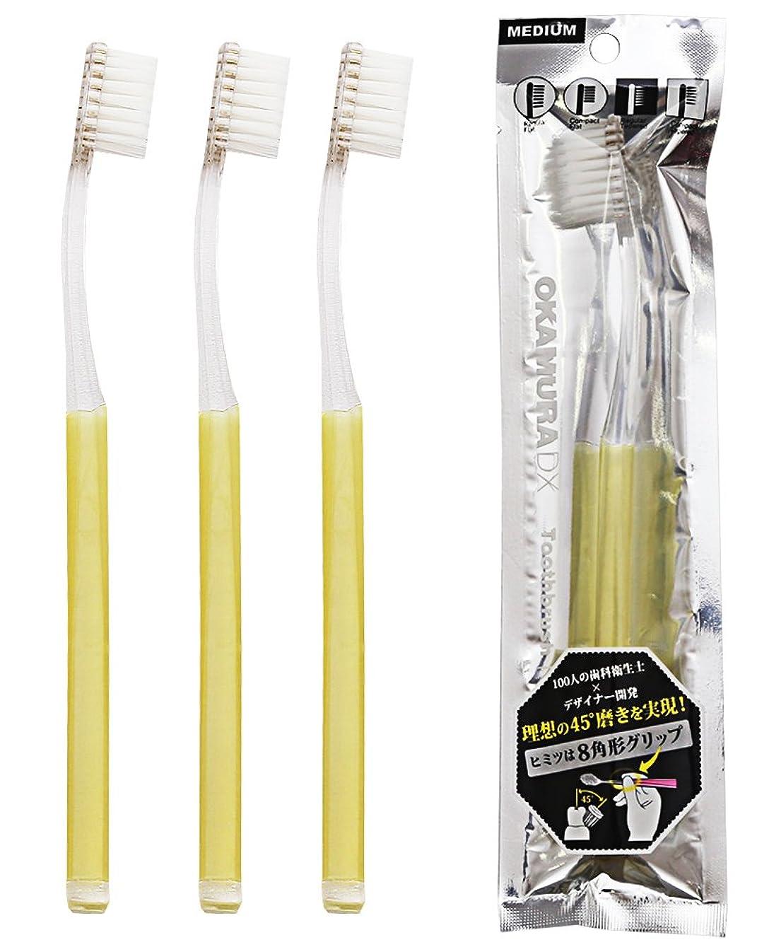 歪める評議会続けるオカムラ(OKAMURA) ラージヘッド 先細 歯ブラシ 3本セット イエロー