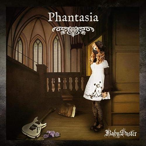 Phantasia