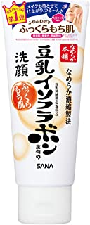 Best sana nameraka honpo cleansing foam Reviews