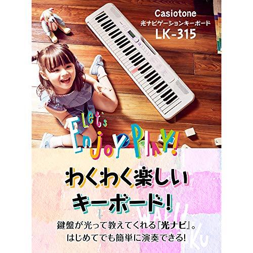 カシオ(CASIO)光ナビゲーションキーボードLK-31561鍵盤鍵盤が光る初心者でも簡単指1本でも弾ける人気の120曲内蔵楽しく歌えるマイク付き