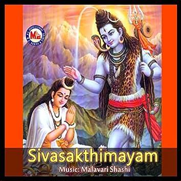 Sivasakthimayam