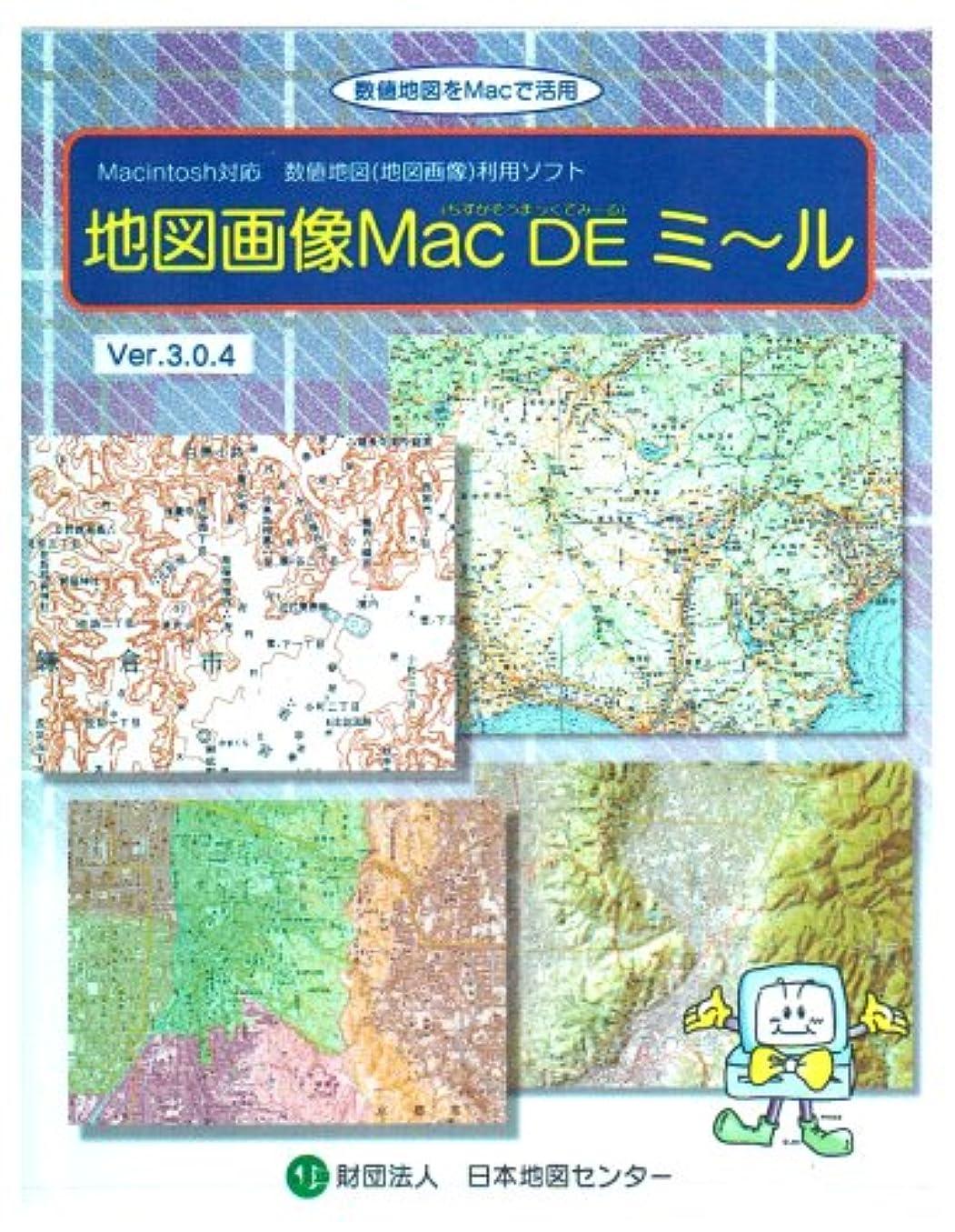 桃衝突する太字地図画像 Mac DE ミール