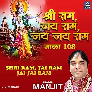 Shri Ram Jai Ram Jai Jai Ram Mala 108
