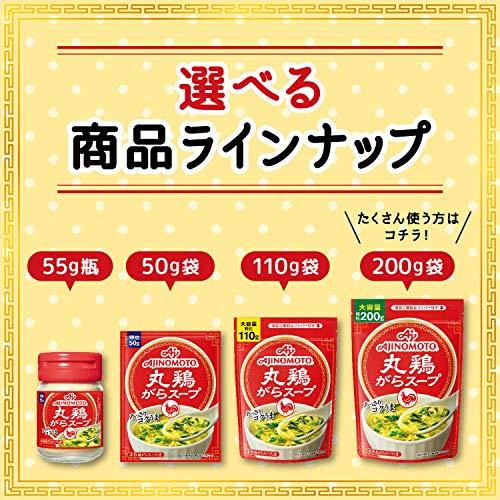 味の素がらスープ55g