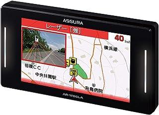 セルスター レーザー式オービス対応レーダー探知機   AR-W86LA日本製 3年メーカー保証 ワンボディ GPSデータ更新無料 OBDII対応 フルマップ 災害通報表示 無線LAN搭載