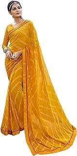 فستان نسائي أصفر هندي للحفلات طراز كوكتيل جورجيت ساري مع بلوزة مصمم فاخر 6051