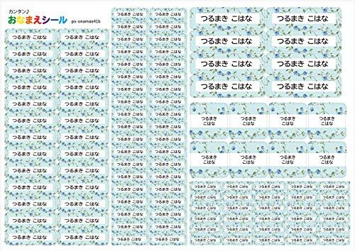 お名前シール 耐水 5種類 110枚 防水 ネームシール シールラベル 保育園 幼稚園 小学校 入園準備 入学準備 花柄 ローズ バラ ブルー
