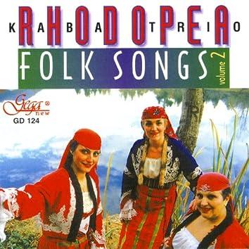 Rhodopea Kaba Trio, Vol. 2