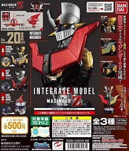 インテグレート モデル マジンガーZ [全3種セット(フルコンプ)]