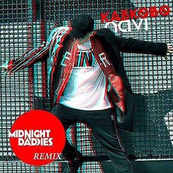 Казково (Midnight Daddies Remix)