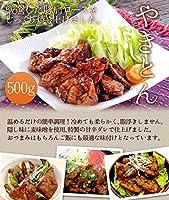 やきとん 500g 温めるだけの簡単調理(約4~5人前)【豚丼】【焼き豚】【豚肉】【湯せん】