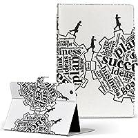 igcase Qua tab 01 au kyocera 京セラ キュア タブ タブレット 手帳型 タブレットケース タブレットカバー カバー レザー ケース 手帳タイプ フリップ ダイアリー 二つ折り 直接貼り付けタイプ 013345 モノトーン 人物 英語
