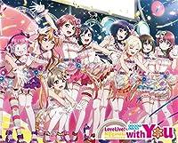 """ラブライブ! 虹ヶ咲学園スクールアイドル同好会 First Live """"with You"""" Blu-ray Memorial BOX(完全生産限定)"""