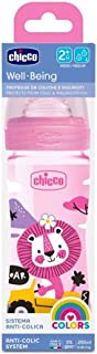 Chicco Well Being Silicone Bottle with Medium Flow Nipple, 250ml - Pink