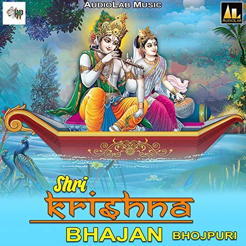 Madhav Kab Aoge Krishna Bhajan