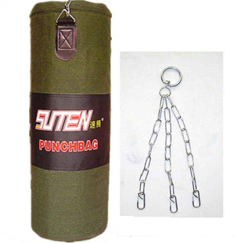 Gymforward Canvas Boxing Punching Bag MMA Empty Sandbag with Chain Heavy Duty Punch Bag
