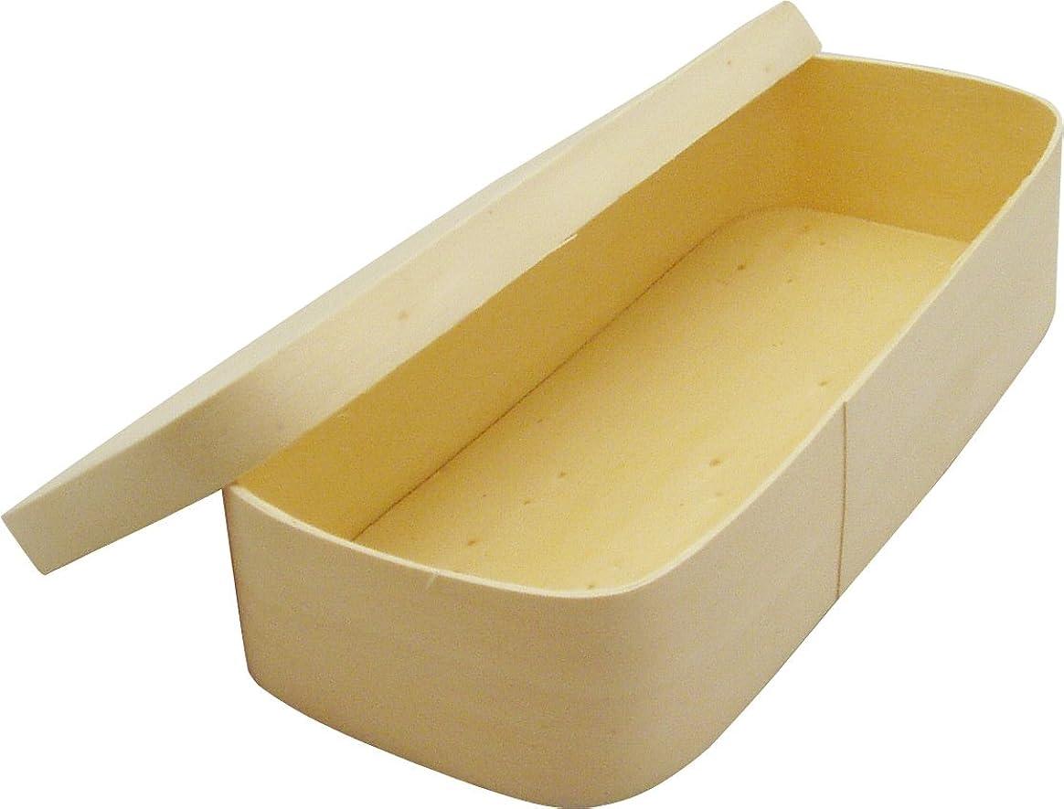 有彩色の排除相談松本 使い捨て容器 BAMLEE 楊容器 10個 YWY-4H
