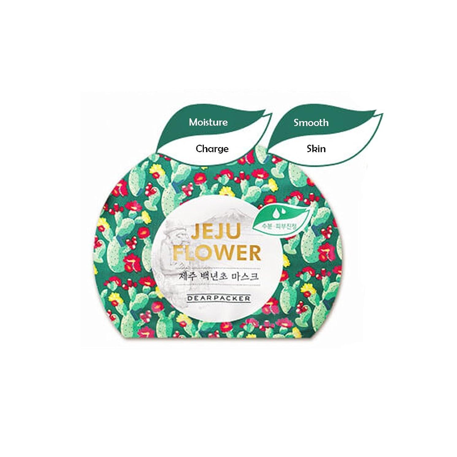 深く収まるアーク済州花のマスクシート2018新 Jeju Flower Mask Sheet 2018 New (Baek Nyeon Flower, 3 Sheets)