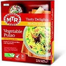 MTR Vegetable Pulau (Ready-to-Eat)