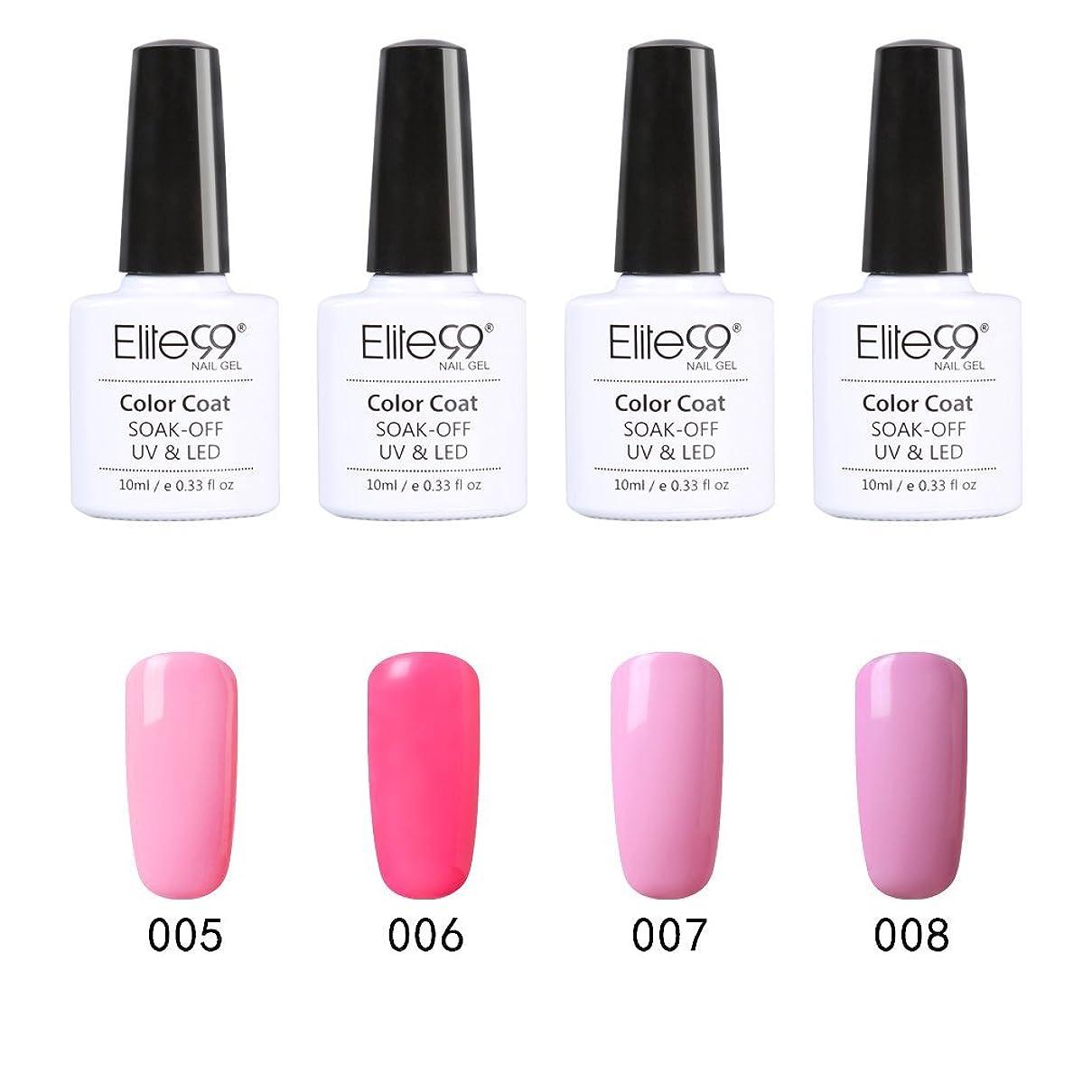 差別する瞑想するに応じてジェルネイル カラージェル 4色 セット ピンク系 10ml 【全12色】 (セット2)