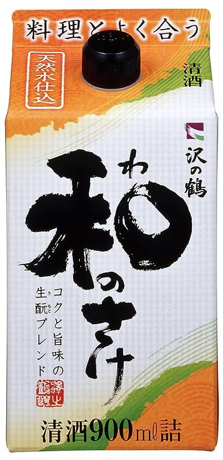 黒くする賠償持つ沢の鶴 和のさけ [ 日本酒 900ml ]