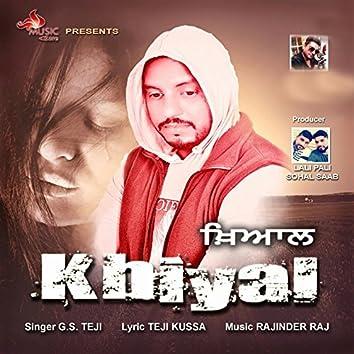 Khiyal