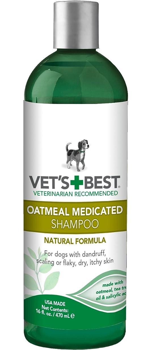 ためらうヘッドレス縞模様のVet's Best Natural Formula Oatmeal Medicated Shampoo Dog Dandruff Flaky Skin 16z